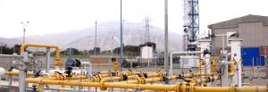 Este año 14 nuevas centrales de generación eléctrica empezarán a operar
