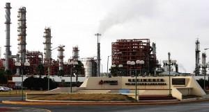 mexico-construiria-nueva-refineria-en-el-sur