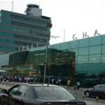 fraport-adquiere-80-1-de-participacion-en-operador-del-aeropuerto-jorge-chavez